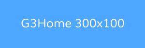 G3Home 300x100